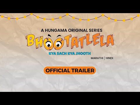 Bhootatlela | Official Hindi Trailer | Hungama Play