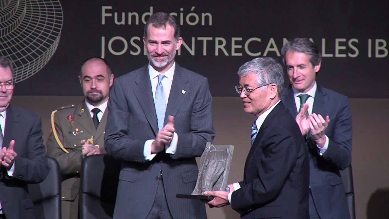 Premios de la Fundación José Entrecanales Ibarra 2017 | ACCIONA