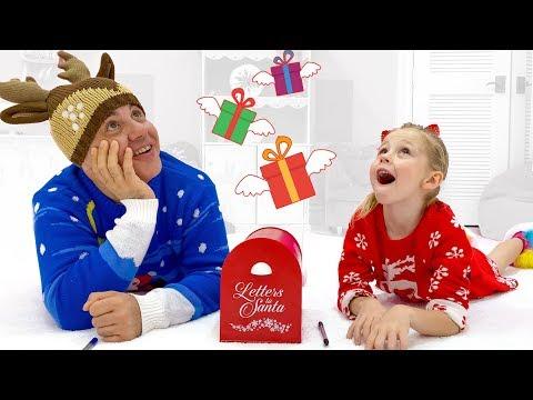 Настя и папа открывают подарки