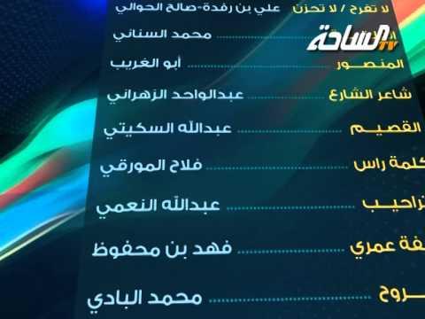 إعلان | ديوان ناصريات للشاعر ناصر القحطاني | حالياً في الأسواق