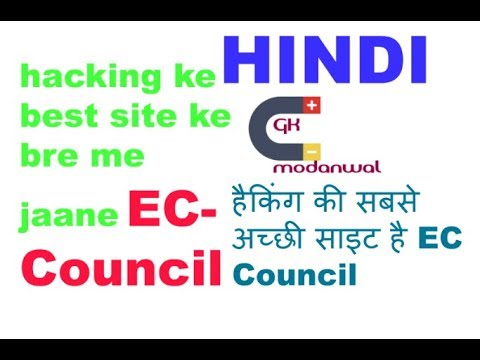 CEH ( Certified Ethical Hacking )|| EC council Training course|| Preparation from Android