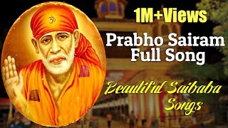 Prabho Sairam Full Song | Nithyashree Mahadevan | Prabho Sairam Official Video
