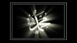 Mehmed Emin Ay  Gül Yüzünü Rüyamızda Görelim Ya Rasulallah