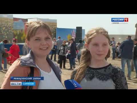 Фестиваль тюльпанов завершился в Новоузенском районе