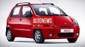 . Ravon компания эхо-авто предлагает купить новый автомобиль ravon. Только в 1 по 31 марта, вы можете приобрести автомобили ravon r2 и.