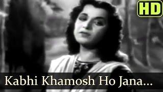 Kabhi Khamosh Ho Jana - Patanga Song - Nigar Sultana, Shyam, & Gope - Lata Mangeshkar