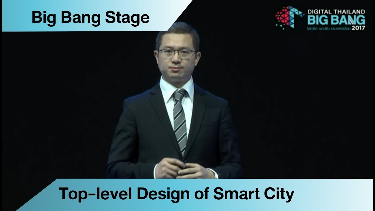Top-level Design of Smart City Development