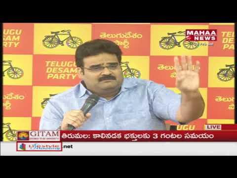 Lanka Dinakar Speech in TDP Mahanadu | Chandrababu Naidu | Mahaa News