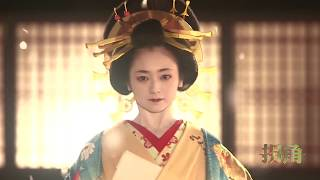 花宵道中(4)