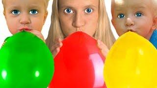 Воздушный шарик - Детская песня | Песни для детей от Кати и Димы