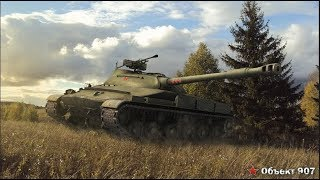 ПОДАРКИ ЗА БИТВУ БЛОГЕРОВ WOT - ПРЕМ АККАУНТ, БОНЫ, ЗОЛОТО, СЕРЕБРО, РЕЗЕРВЫ, ХАЛЯВА world of tanks