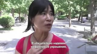 Где купить браслет бяньши в украине
