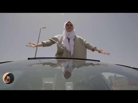 Saudi Arabian Woman Celebrates Rap Songs | Amazing Rap Video | Saudi Arabian Woman