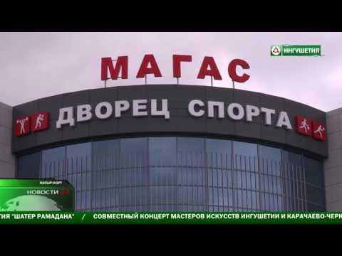 В Ингушетии готовятся к Дорога в М1. Битва в Назрани