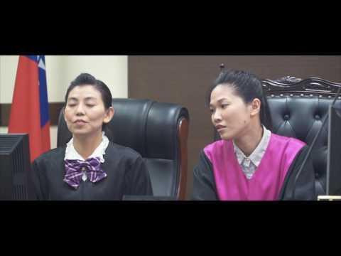 Prosecutor-你所不知道的檢察官/高雄地檢署檢察官自費、自編、自演微電影