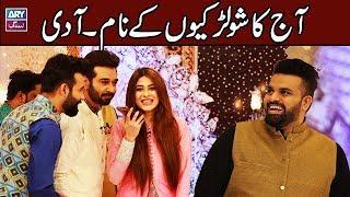 Suna Hai Aaj Show Par Sirf Larkiyan Hain | Aadi | Funny Clip