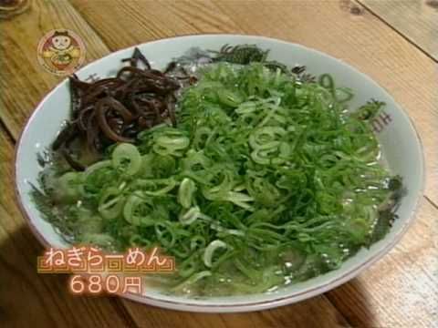 山下商店_2007_11_16
