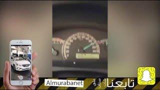"""""""بالفيديو"""" شاهد شاب يوثق لحظة اصطدامه بسيارة بسرعة 200 كم/س"""