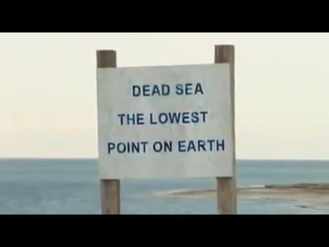 ISRAEL: HOLY LAND Dead Sea