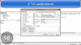 Проблемы при подключении по FTP-протоколу с помощью FileZilla