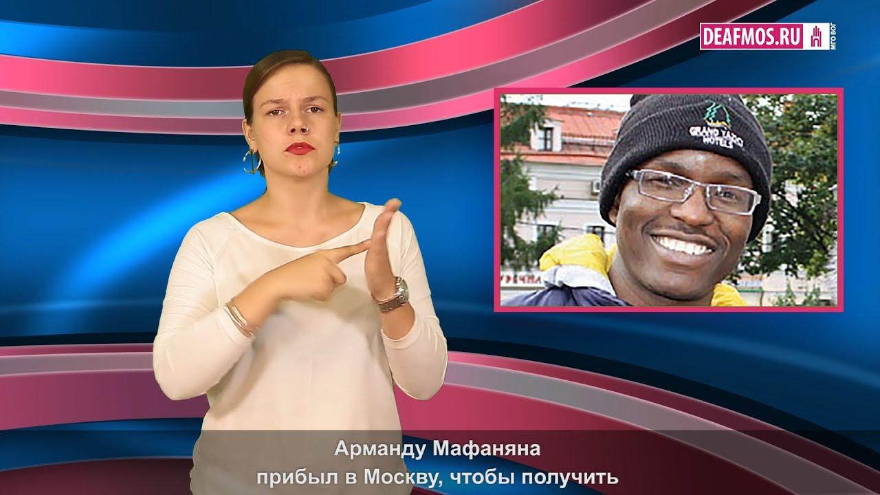 В москве клуб для глухих бесплатный вход в ночные клубы санкт петербурга