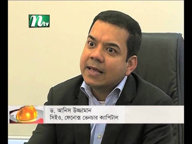 Possibility in ICT Sector of Bangladesh