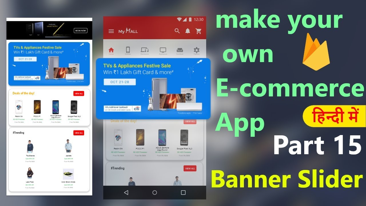 banner slider in android
