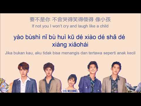 [CHN | PINYIN | ENG | INDO LYRICS] WEI QI QI (魏奇奇) - LOVE, EXISTS (愛,存在) (METEOR GARDEN 2018 OST)