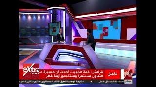 الآن   لقاء مع وزير السياحة اليمني عبد المجيد قباطي