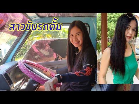 สาวน้อยขับรถดั้ม 115 ตัวจริงน่ารักมาก Dumptruck Excavator