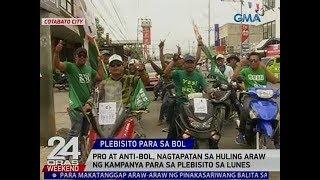 24 Oras: Pro at anti-BOL, nagtapatan sa huling araw ng kampanya para sa plebisito sa Lunes