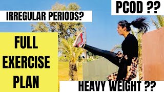 Exercise for PCOS/PCOD(With Voice)  Solution for PCOD  Fat Loss For Women at home   Somya Luhadia