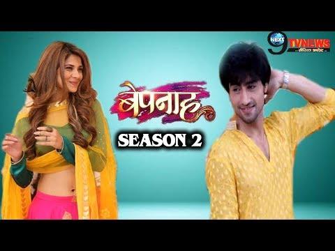 Bepanah Season 2 Latest News