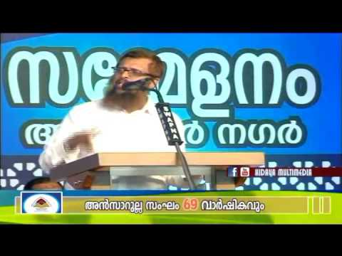 A.A.C Valavannur | The closing conference | Speech I Abdussalam Mongam