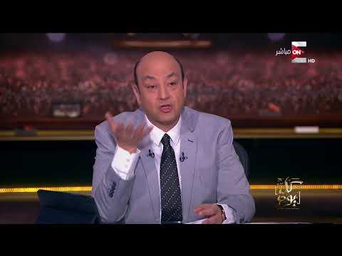 كل يوم - مفتي الجمهورية: بيع وشراء اللايكات -حرام شرعاً  - 23:20-2018 / 4 / 14
