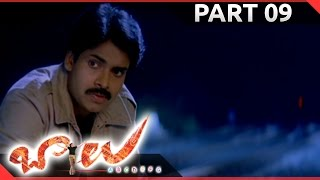 Balu movie comedy scene between pawankalyan neha oberoi balu movie part 0913 pawan kalyanshriya saran thecheapjerseys Gallery
