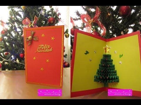 Como hacer tarjetas navidenas a mano 3d