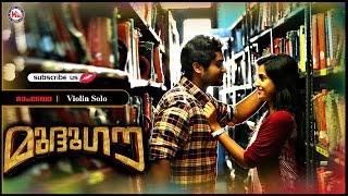 RAMBO VIOLIN | Mudhugauv Movie Song | Instrumental