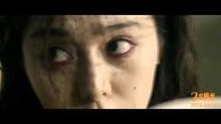 Double Xposure Trailer (2012)
