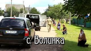 Сосницький район зустрічає  загиблого в АТО земляка