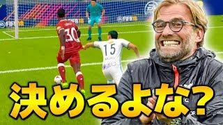 【FIFA18 選手キャリア】オリジ、そこからのシュートは決めるよな!?鹿島アントラーズと対戦! - #41 thumbnail