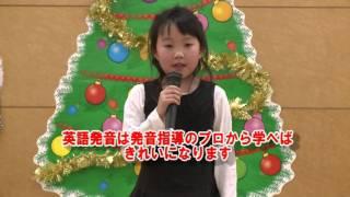 赤鼻のトナカイ (Rudolph The Red-Nosed Reindeer )の英語歌詞を小学...