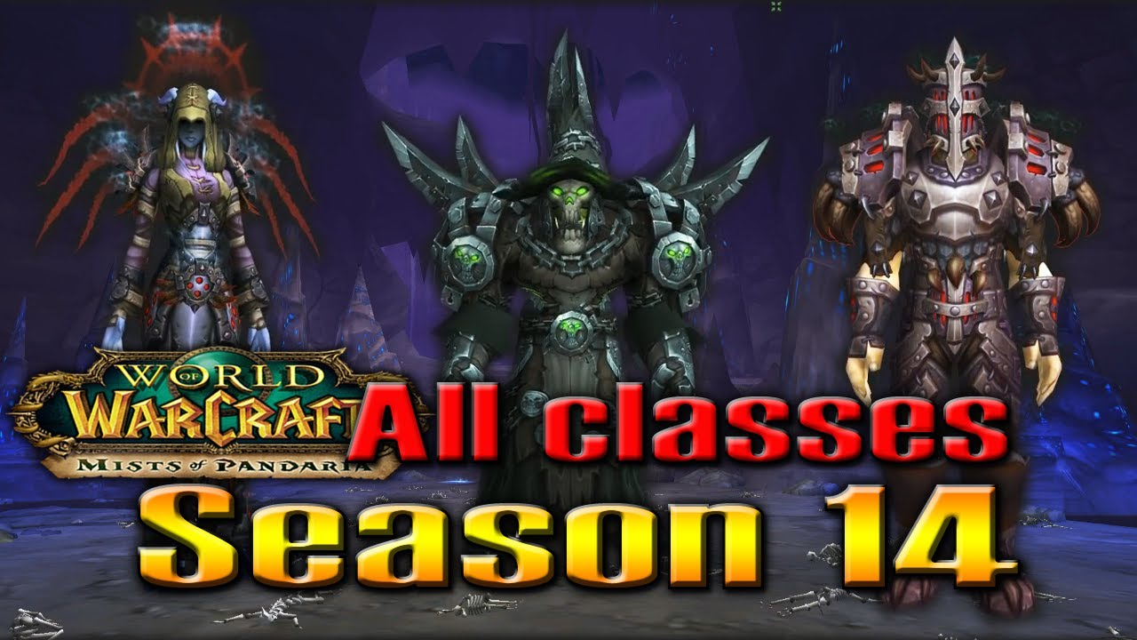 Season 14 gear all classes by qelric wow patch 5 4 for Wow portent 5 4