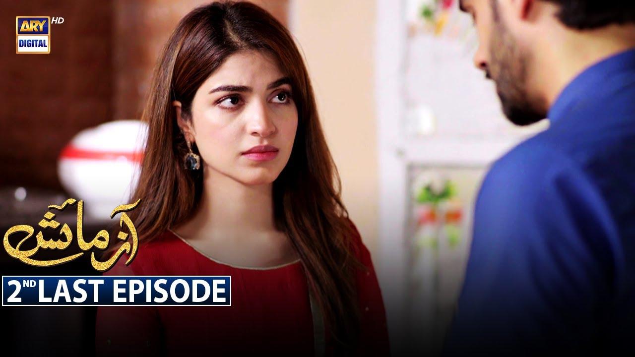 Download Azmaish 2nd Last Episode [Subtitle Eng] | 16th Sep 2021 | ARY Digital Drama