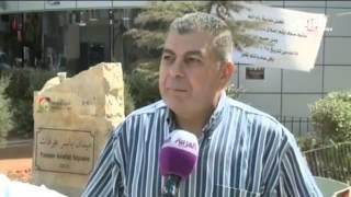 نقل مباراة فلسطين و السعودية الى أرض محايدة