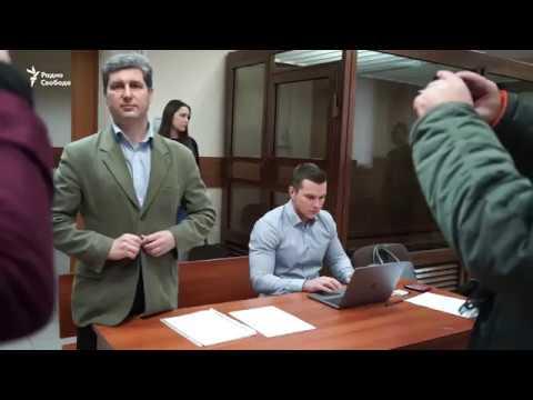 В Москве судят соратника Мальцева Марка Гальперина