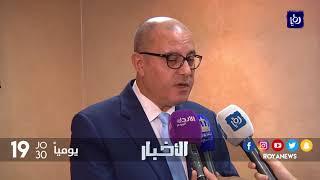 الأردن وفلسطين يبحثان إقامة منطقتين لوجستيتين لتعزير حركة التبادل التجاري - (24-9-2017)