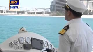 Royal Bay The Palm Jumeirah - ARY Digital TV Channel