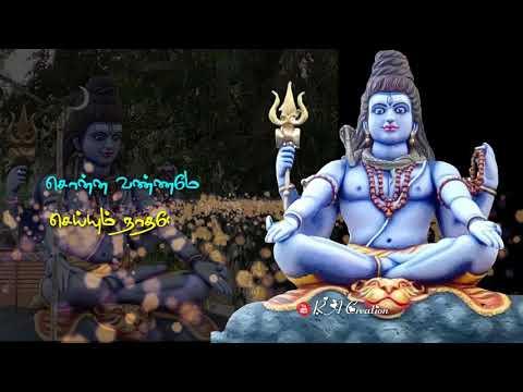 Lord Shiva / Whatsapp status Tamil / Devolation song / Maha dev song / Maha Shivaratri song