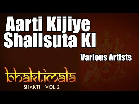Aarti Kijiye Shailsuta Ki - Various Artists (Album: Bhaktimala - Shakti)